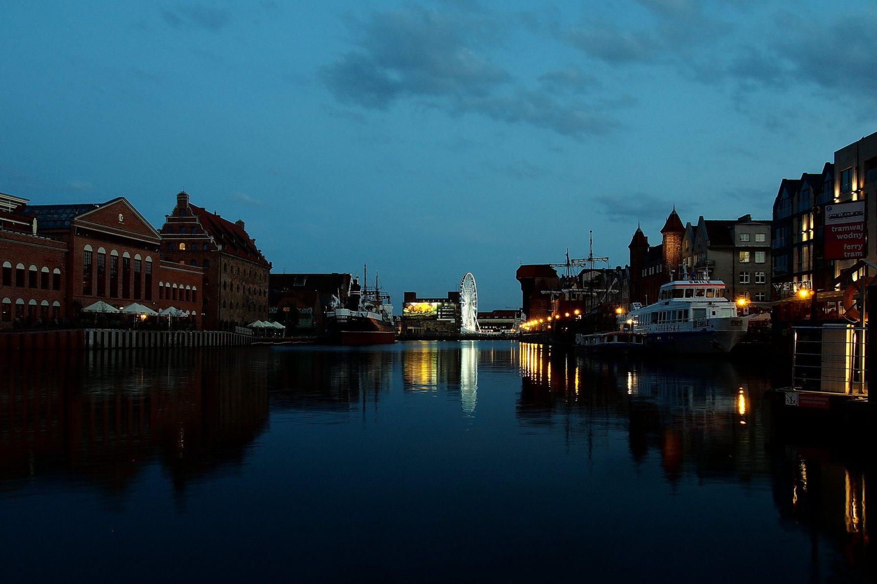 Gdańsk [zdjęcia]
